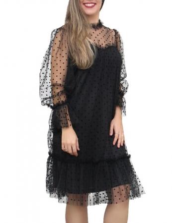 Vestido Capriche - Preto